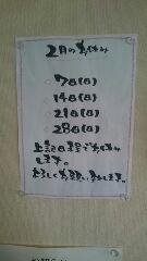 1455169776835.jpg