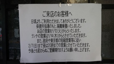 DSC_0079_2.JPG